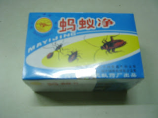 U30 - Ant and Insect Bait 30 pack per box